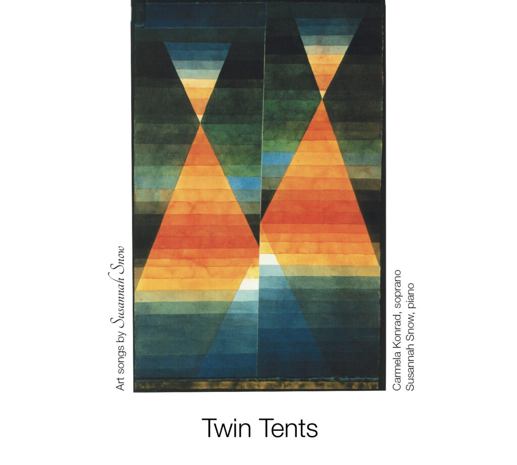 twin_tents_front